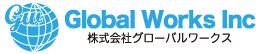 株式会社GLOBAL WORKS